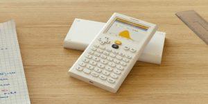 best Office Calculators